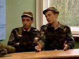 Солдаты - 4 сезон 10 серия